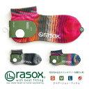 【最大20%OFFクーポン対象】rasox(ラソックス) 靴下 ソックス グラデーション・アンクル くるぶし丈 ショートソック…