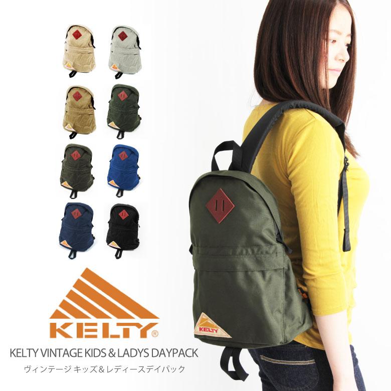 【MAX20%オフクーポン対象】KELTY(ケルティ) リュック キッズ ヴィンテージ デイパック バックパック リュックサック マザーズバッグ ママバッグ フェス 軽量 レディース アウトドア (2591870)