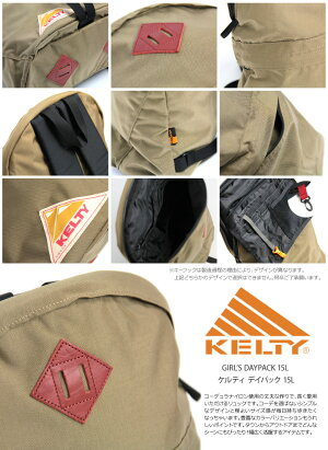 KELTY(ケルティ)ケルティリュックヴィンテージデイパックリュックサックバックパックGIRL'SDAYPACKアウトドアガールズレディース通学ママバッグ