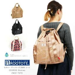 有ROOTOTE(rutoto)×Dickies(Dickies)koraboseoruryukkudeipakku 2WAY大手提包媽媽包背面拉鏈的輕量大容量女士(4938)