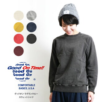 Good On (good on) raglan sleeves sweat shirt cut-and-sew long sleeves trainer plain unisex lady's (gobw101p) present gift