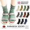 KARABISA 袜子 (袜子卡拉布里亚) 五个手指袜子袜子 5 本书的手指袜子的勃肯鞋是理想袜子冷防冷以女装男装 Japan-(kbb)