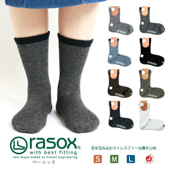 rasox (La SOX) basic socks men women men women unisex crew-length 05P13Dec14