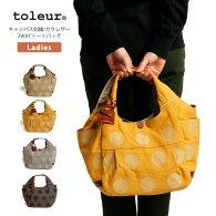 toleur(トーラ)トートバッグドット柄刺繍コットン牛革カウレザー大容量通学通勤レディース(11527)