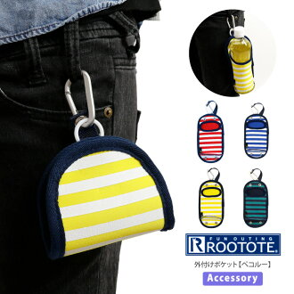ROOTOTE(rutoto)pekoru外置型口袋塑料瓶情况智慧型手機情况邊緣鑰匙圈迷人配飾人分歧D小孩(3037)禮物禮物
