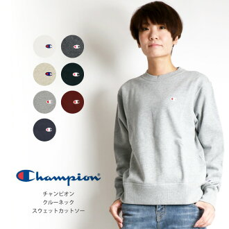 Champion (champion) sweat shirt pullover trainer long sleeves basic plain lady's men unisex (c3-c019) Mother's Day present new adult new life