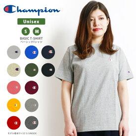 【MAX20%OFFオフクーポン対象】【SALE/セール 20%OFF】Champion(チャンピオン) Tシャツ 無地 Cロゴ カットソー ワンポイント Tシャツ ベーシック レディース (c3-p300)プレゼント ギフト