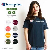 Champion(チャンピオン)Tシャツ無地CロゴカットソーワンポイントTシャツ18SSベーシック(c3-h374)
