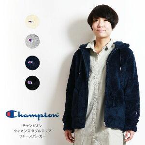 Champion(チャンピオン)ウィメンズダブルジップフリースフードジャケットパーカーシェルパ無地レディース(cw-l604)