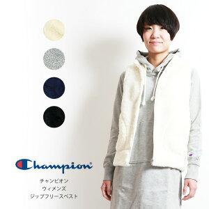 Champion(チャンピオン)ウィメンズフリースジップベストシェルパ無地レディース(cw-l605)