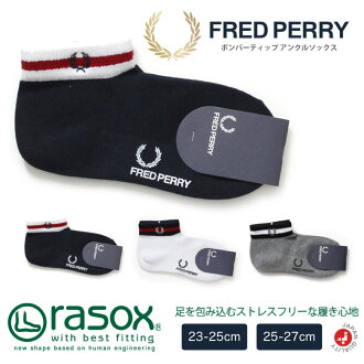 (f19863) made in Japan for the woman for the FRED PERRY (Fred Perry) socks socks ankle socks rasox ラソックスコラボメンズレディース man