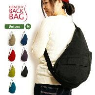 HealthyBackBag(ヘルシーバックバッグ)ショルダーバッグ斜め掛けバッグ斜めがけバッグテクスチャードナイロンMサイズ通学通勤アウトドアレディースメンズ(hbb6304)