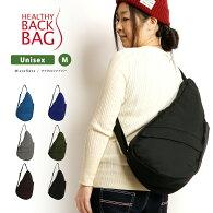 HealthyBackBag(ヘルシーバックバッグ)ショルダーバッグ斜め掛けバッグ斜めがけバッグマイクロファイバー撥水テフロン加工Mサイズ通学通勤アウトドアレディースメンズ(hbb7304)