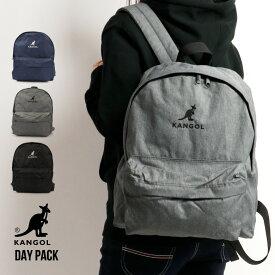 4eae7fc38df5 【MAX20%OFFクーポン対象】KANGOL(カンゴール) リュックサック デイパック バッグ バック