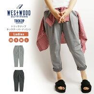 WestwoodOutfitters(ウエストウッドアウトフィッターズ)テーパードパンツカラーパンツタックパンツストレッチレディース(8119119)