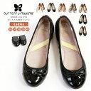 【MAX20%OFFクーポン対象】BUTTERFLY TWISTS(バタフライツイスト) バレエシューズ オリビア 携帯 靴 収納 フラットシ…