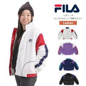 【MAX10%OFFクーポン対象】【SALE/セール】FILA(フィラ) 中綿ジャケット オーバーサイズ ビッグシルエット レディース (fl5630)プレゼント ギフト 新生活