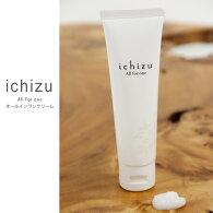 ICHIZU(イチズ)オールインワンクリーム肌荒れ手荒れ手顔足全身高酸化水ジェル(ichizu001)