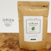 ICHIZU(イチズ)グリーンファイバー健康緑茶難消化性デキストリン配合食物繊維入りお茶粉末状(ichizu002)