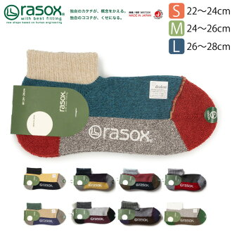 (sp151an20) present gift Father's Day made in Japan for the woman for the rasox (ラソックス) rasox (ラソックス) socks socks sports low sweat perspiration fast-dry men gap Dis man