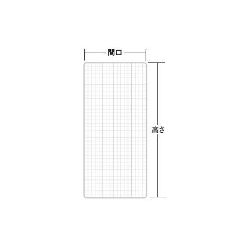 ネット ディスプレイネット 壁掛けネット 店舗用 業務用 ストア 業種別専用什器