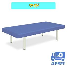 医療用ベッド メディカルベッド 介護用ベッド マッサージ用ベッド クリニック 福祉施設 ワイド 送料無料