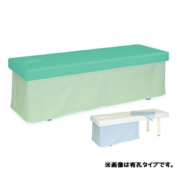 医療用ベッド メディカルベッド 介護用ベット マッサージベット カーテン付き 棚付き DXセラピ 送料無料