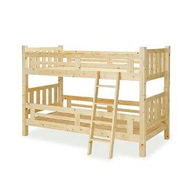 法人様限定販売 木製2段ベッド IJBW-201 パイン集成材 ウレタン塗装 シンプル 明るい木目 送料別途商品