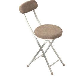 椅子 折りたたみ チェア 軽量 イス おしゃれ お手軽 座面丸 スチール おしゃれ 北欧 西海岸 キッチン 持ち運び らくらく