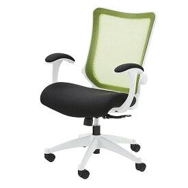 チェア OAチェア PCチェア 肘付き メッシュ オフィスチェア 固定肘 ガス昇降 おしゃれ かっこいい 座り心地 ホワイトフレーム