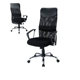 回転椅子 メッシュチェア ハイバック チェア ランバーサポート オフィスチェア OAチェア 会議チェア 会議イス 事務イス