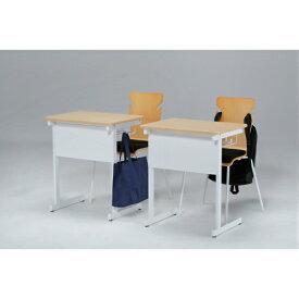 スクールデスク セミナーデスク 学校用机 勉強机 幅60cmx奥行450cm 机 生徒用 学生