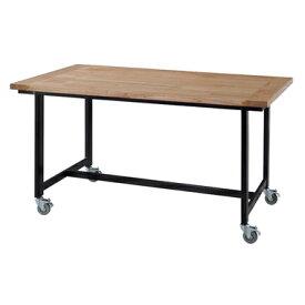 テーブル ダイニング 幅135cm 作業台 キャスター付 天然木 スチール ナチュラル ブラック スタイリッシュ 存在感 おしゃれ 西海岸 北欧