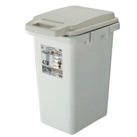ゴミ箱 分別式 においが漏れないゴミ箱 パッキン付 連結ごみ箱 45L おむつ用 アウトドア 生ごみ対策 ワンハンドペール 東谷 RSD-71 スリム 屋外