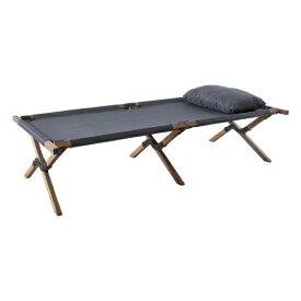 ベッド 野外 屋外 フォールディングベッド 折りたたみ おしゃれ 西海岸 キャンプ バーベキュー BBQ 天然木 折りたたみベッド 東谷 NX-935