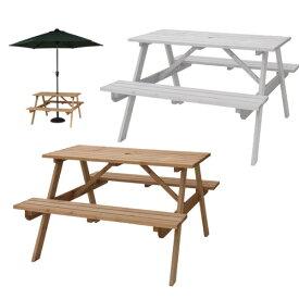 チェア テーブル アウトドア ガーデン w120 おしゃれ 西海岸 キャンプ バーベキュー BBQ 野外 天然木 レジャーテーブルセット アウトドアテーブルセット お花見 運動会 キャンプ用品