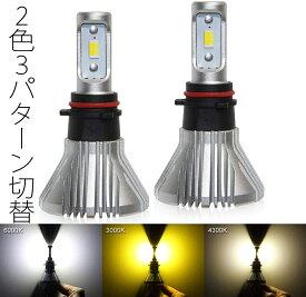ハイエース 200系 PSX26W LEDフォグランプ イエロー ホワイト 2色 切替 H24.5~ KDH/TRH/GDH 200系 3型後期 4型 5型 6型 LED フォグ ファンレス 8000LM2本セット ハイエース フォグランプ