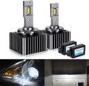 D3S LED ヘッドライト 車検対応 ホワイト 6000K 5800LM 35W 両面発光 キャンセラー内蔵 輸入車対応 12V車用 D3S LED …