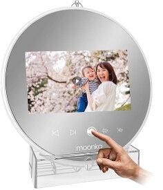 デジタルフォトフレーム 7インチ ミラーデジタルフォトフレーム 写真 音楽 動画 カレンダー moonka
