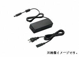 新品 Acer/Gateway対応 Chicony CPA09-A065N1/19V3.42A互換※注DCプラグサイズ:5.5mm*1.7mm 互換ACアダプター