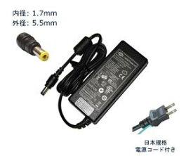 Acer/Gateway現行PC対応ACアダプターPA-1650-69/ADP-65VH B互換19V3.42A【バルク品】コネクターサイズ5.5mm*1.7mm
