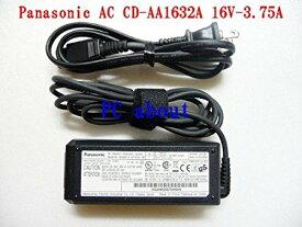 パナソニック(Panasonic) Panasonic Let's note全機種 対応用CF-AA1632A(CF-AA1632AJS) 16V 3.75【中古】