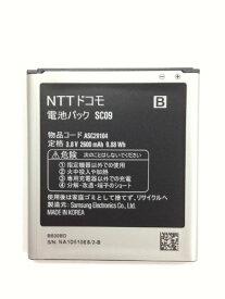 [中古-]GALAXY S4電池パック(SC09)(ASC29104)【SC-04E】【ドコモ純正品】【サムスン】