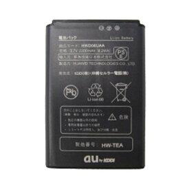 【訳あり】UQコミュニケーションズ モバイルルーター Wi-Fi WALKER DATA08W用電池パック HWD06UAA