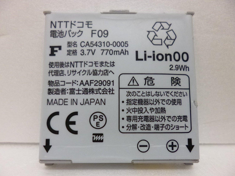 新品正規品 ドコモ純正 電池パックF09 F-04A/F-05A/F-02A AAF29091