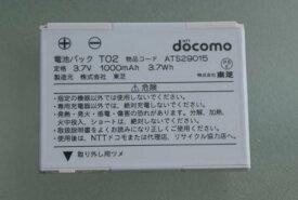 [中古]T-01A/T-01B/IS02/X02T 電池パック T02 ATS29015