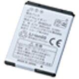 【ソフトバンク純正商品】AQUOSPHONETHEHYBRID007SH/007SHKT/007SHKT電池パック(SHBDU1)