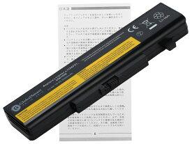 PSE認証済/新品/Y480 G485 G580 G580 G380 G385 Z380 Z385 Z480 Z485OEM IBMLenoVoIdeaPad L11L6Y01 L11L6F01 L11L6R01 L11M6Y01 L11N6R01 L11N6Y01 L11P6R01 L11S6F01 L11S6Y01 ASM 45N1048 FRU 45N1049  RCP互換バッテリー 10P13Dec14