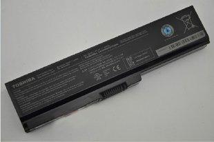 純正 新品 TOSHIBA 東芝 dynabook Satellite T551 T571 B241/W2CE dynabook B351 6セル バッテリパック61X (PABAS228)【05P03Dec16】