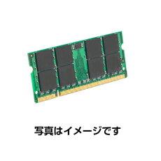 増設メモリ2GBPC2-6400DDR2800MHZノートPC用メモリ